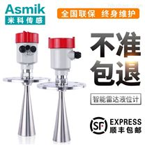 米科MIK-RD908/909智能高頻雷達水位計