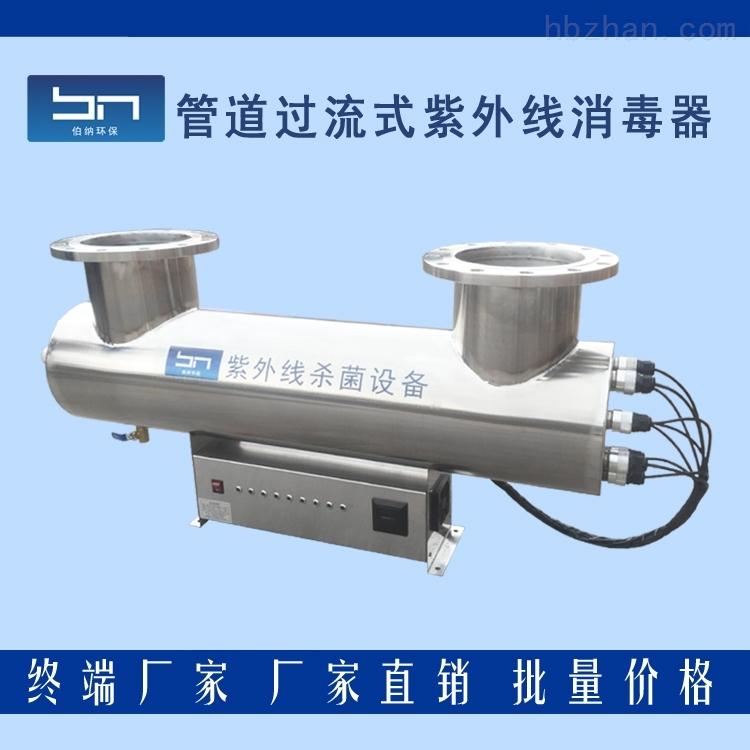 湖南紫外线消毒器厂家