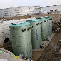 一体化雨水收集提升泵站