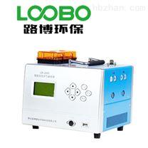 路博LB-2400 大氣采樣器雙路現貨