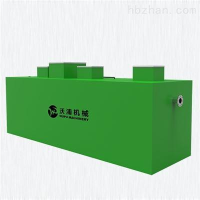 wp.w-6一体化污水处理设备
