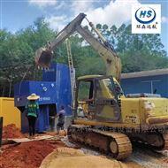 HS-JS全自動淨水器重力式一體化淨水設備