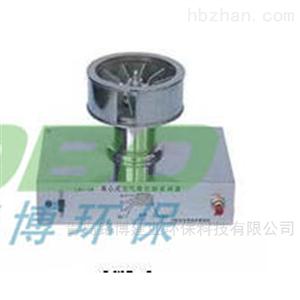 LWC-2型空氣微生物(浮遊菌)采樣器