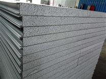A级防火硅岩净化板