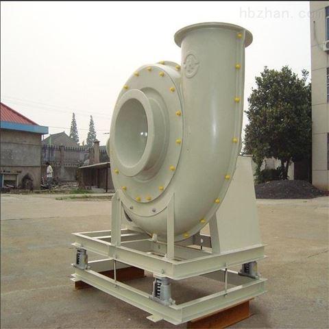 遼寧大連耐腐蝕風機廠家及報價