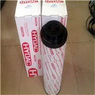 0240D003BN3HCV贺德克液压滤芯