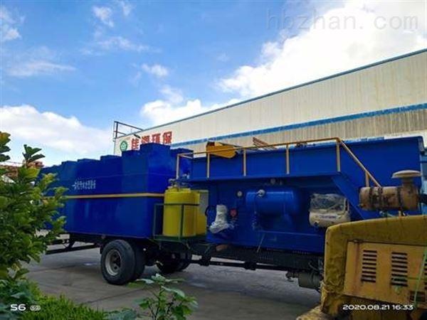 大中型餐具清洗一体化污水处理设备四川达州