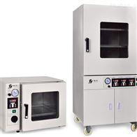 上海精宏真空干燥箱DZF-6050真空烤箱包郵