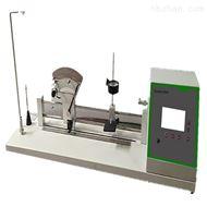 電動紗線撚度測試儀