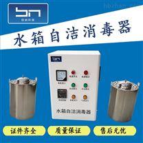 內蒙水箱自潔消毒器廠家