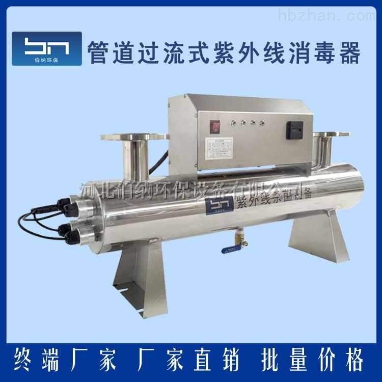广西紫外线消毒器厂家