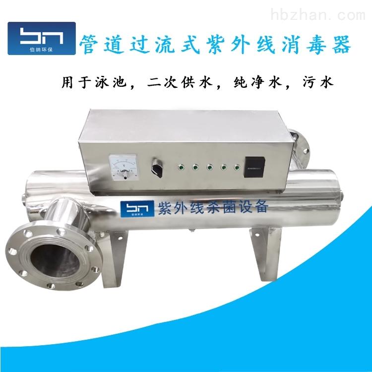 贵州紫外线消毒器厂家