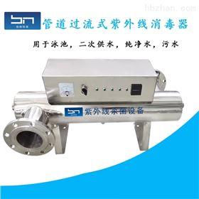 BNG-UVC-750贵州紫外线消毒器厂家