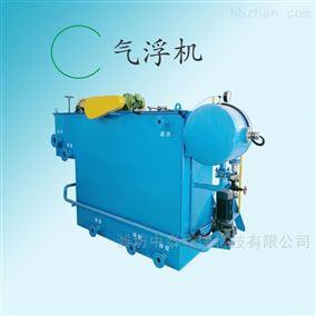 中泰恒升溶气气浮机厂家直销 品质保证