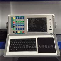 上海市承装修试四级电力设施许可证办理机构