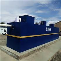 广西煤焦油地埋式MBR一体化污水处理设备