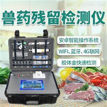 肉类水产品检测仪