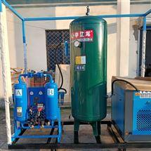 三级四级五级电力资质干燥空气发生器