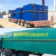 HS-TZ四川德阳屠宰场一体化污水处理设备厂家直销