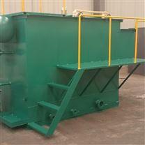 自動化污水處理設備