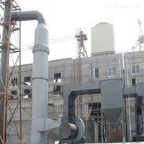 工业酸雾净化塔