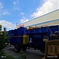 四川組合式養殖污水處理成套設備