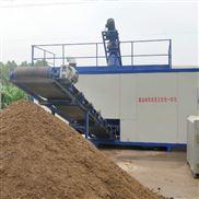 养殖屠宰污水处理设备粪便处理