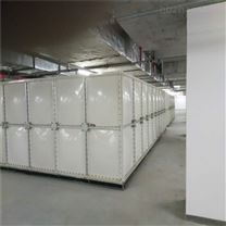 供应北京信远XY系列SMC模压组合水箱