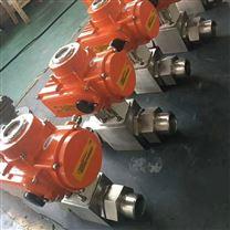 承插焊電動針型閥 J61Y-320P