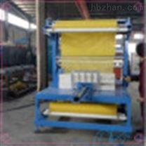 包裹板材用品 热收缩膜包装机已成为发展趋势
