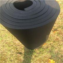 阻燃隔热橡塑板 量大优惠