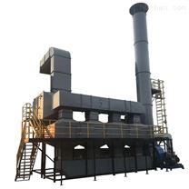 化工廠廢氣處理設備 蘇州生產廠家