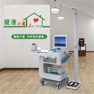 HW-V6000健康小屋设备