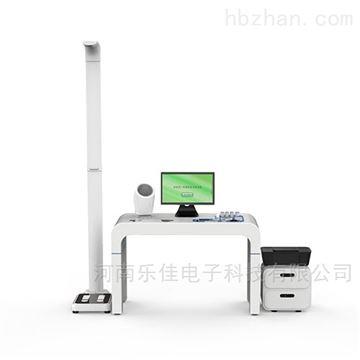 HW-V2000健康小屋体检设备