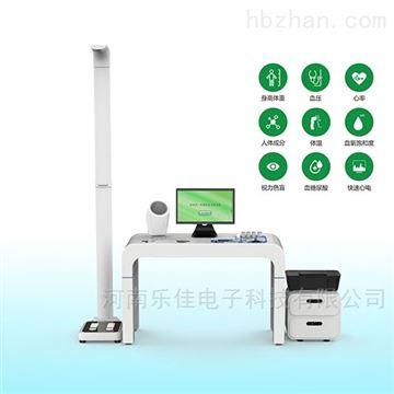 HW-V7000健康小屋体检设备