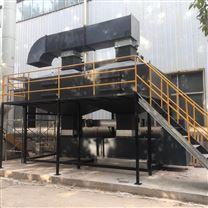 塑胶废气催化燃烧废气处理工程