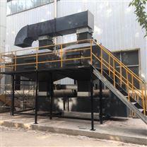 鞋廠廢氣催化燃燒廢氣處理