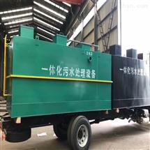 100吨学校生活一体化污水处理设备