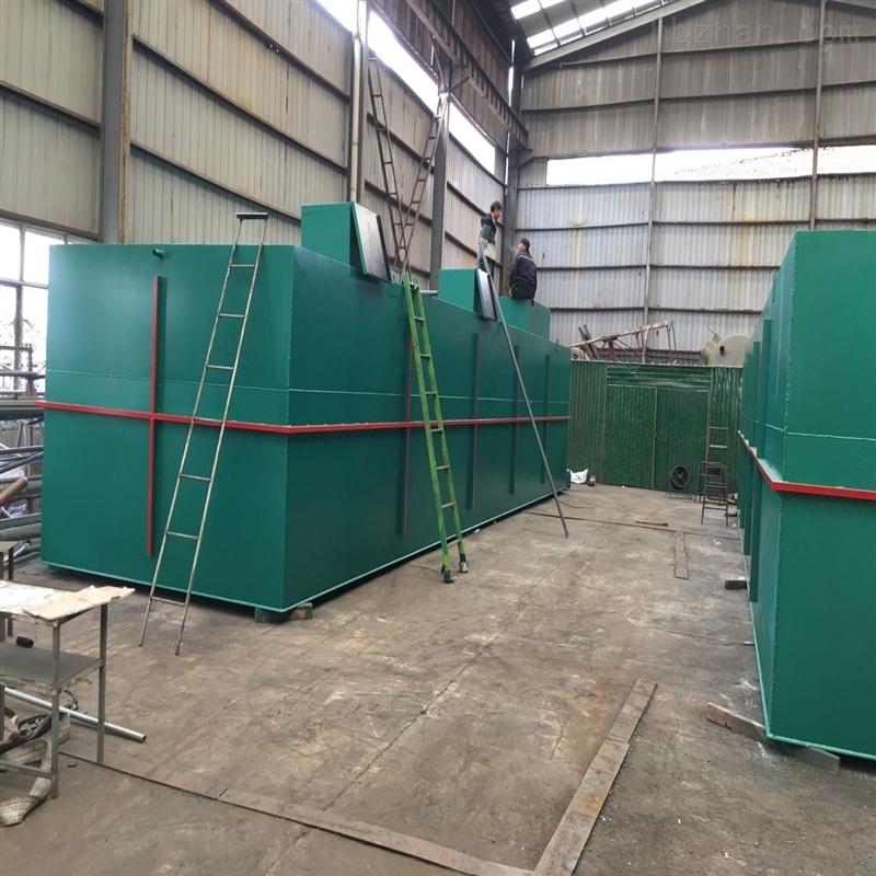 200吨游泳池MBR一体化污水处理设备