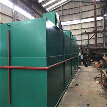 300吨生活污水MBR一体化处理设备厂家
