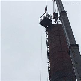 拆烟囱阿勒泰地区烟囱拆除有资质公司
