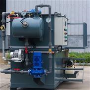 新小型溶气式气浮机装置养殖污水处理设备