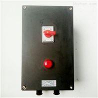 防爆断路器BLK8050增安型空气开关厂家直销
