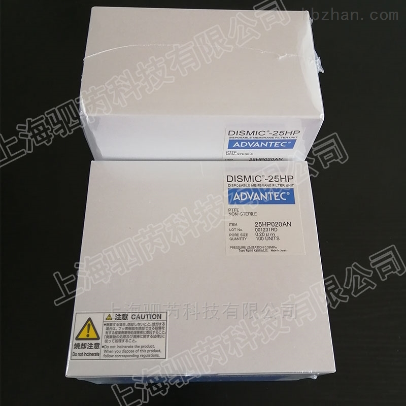 ADVANTEC东洋亲水性PTFE膜针头式滤器