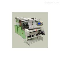 供应瑞士Mueller frick纺织印刷处理系统