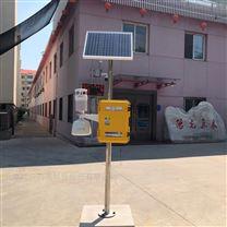 气象五参数小型一体空气质量监测系统