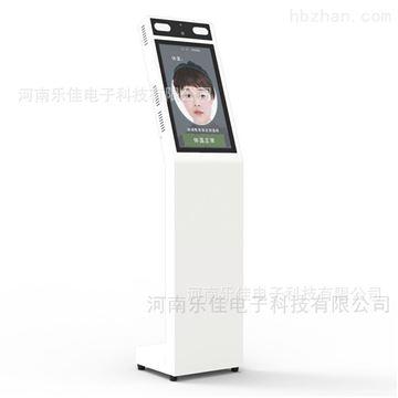 HW-TF101智能测温人脸识别一体机