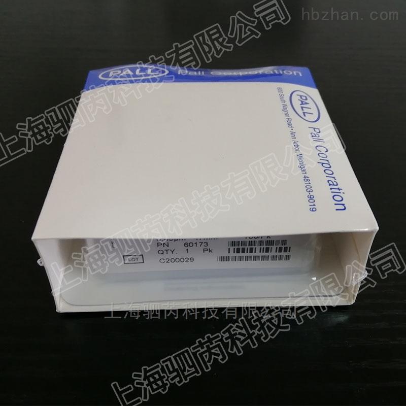 颇尔孔径0.45um Supor聚醚砜膜