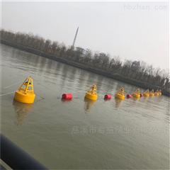 水域拦船隔离通航浮标