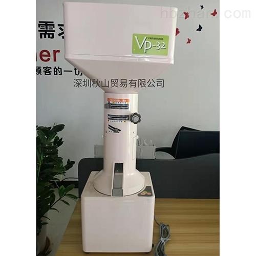 实验精米机VP-32/VP-32T